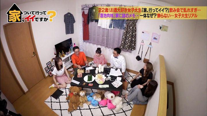 2019年07月05日鷲見玲奈の画像14枚目