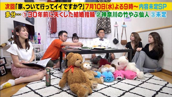 2019年07月05日鷲見玲奈の画像17枚目