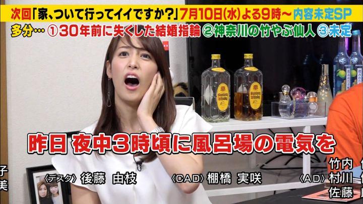 2019年07月05日鷲見玲奈の画像20枚目