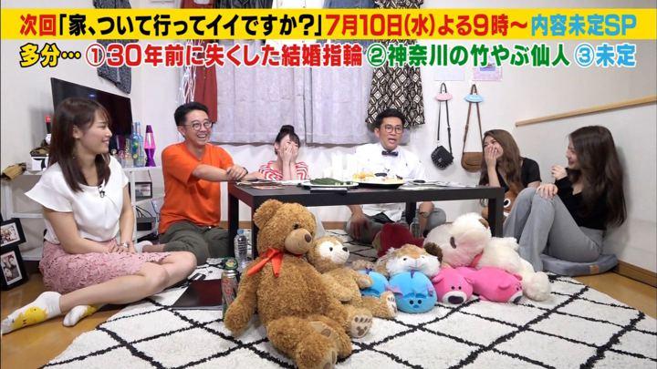 2019年07月05日鷲見玲奈の画像21枚目