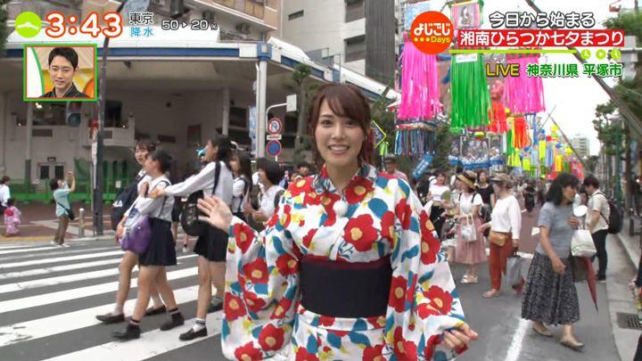 2019年07月05日鷲見玲奈の画像26枚目