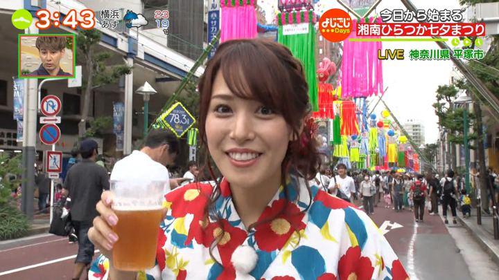 2019年07月05日鷲見玲奈の画像29枚目