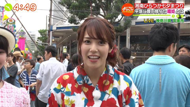 2019年07月05日鷲見玲奈の画像42枚目