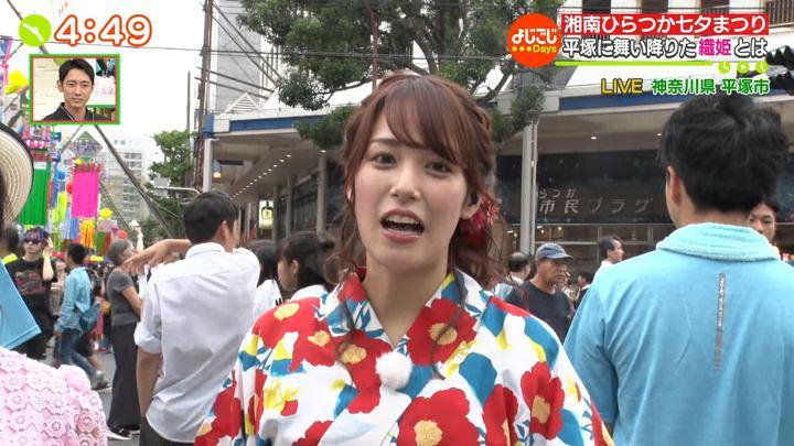 2019年07月05日鷲見玲奈の画像43枚目