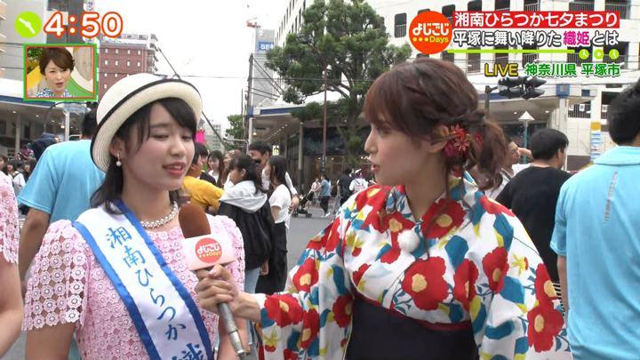 2019年07月05日鷲見玲奈の画像45枚目