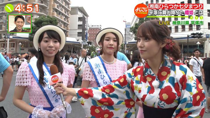 2019年07月05日鷲見玲奈の画像46枚目