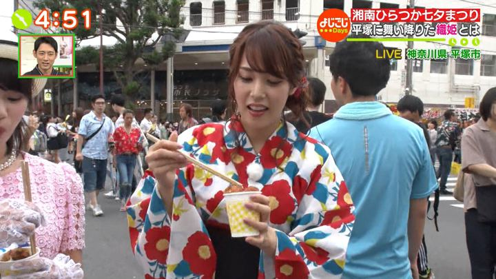 2019年07月05日鷲見玲奈の画像47枚目