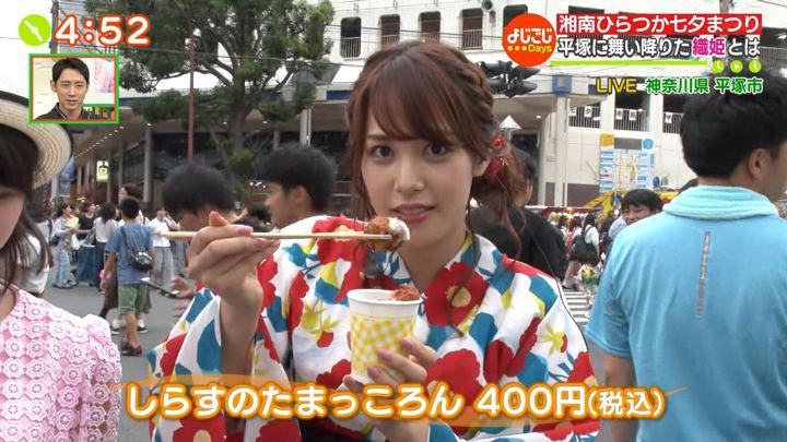 2019年07月05日鷲見玲奈の画像48枚目