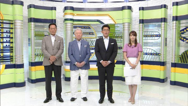 2019年07月06日鷲見玲奈の画像01枚目