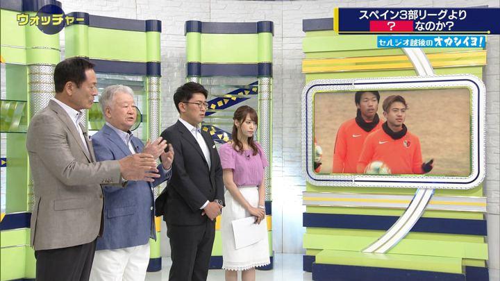 2019年07月06日鷲見玲奈の画像04枚目