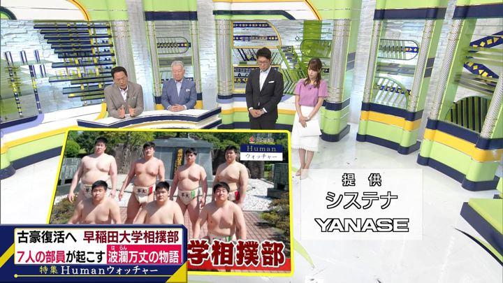 2019年07月06日鷲見玲奈の画像05枚目