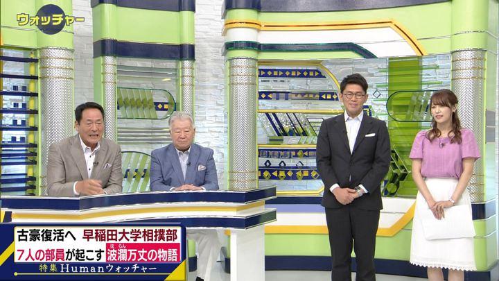 2019年07月06日鷲見玲奈の画像06枚目