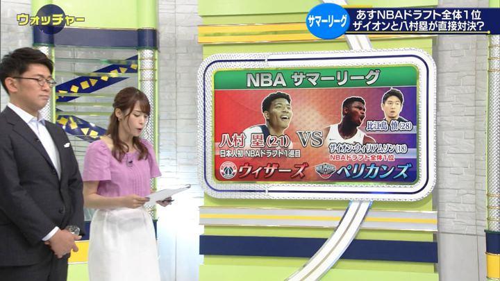 2019年07月06日鷲見玲奈の画像08枚目