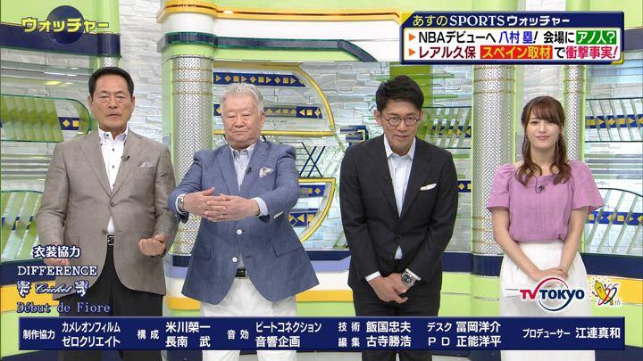 2019年07月06日鷲見玲奈の画像09枚目