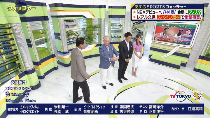 2019年07月06日鷲見玲奈の画像10枚目