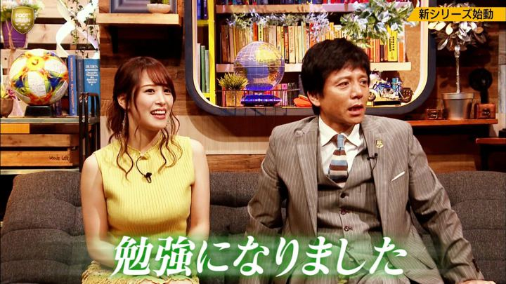 2019年07月06日鷲見玲奈の画像11枚目