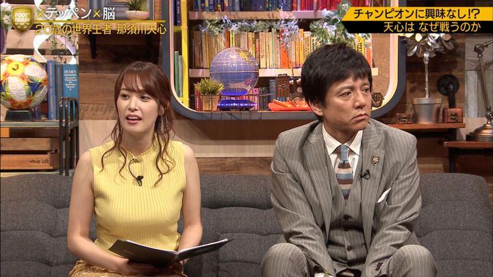 2019年07月06日鷲見玲奈の画像17枚目