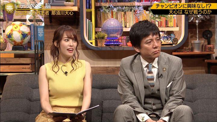 2019年07月06日鷲見玲奈の画像18枚目