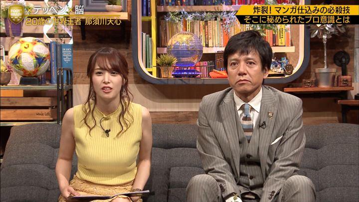 2019年07月06日鷲見玲奈の画像20枚目