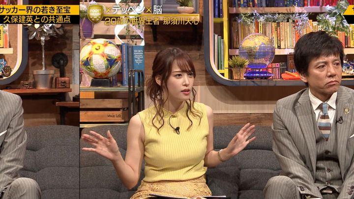 2019年07月06日鷲見玲奈の画像22枚目