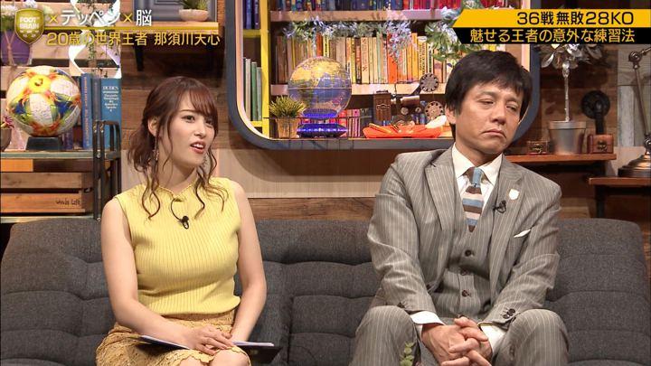2019年07月06日鷲見玲奈の画像23枚目