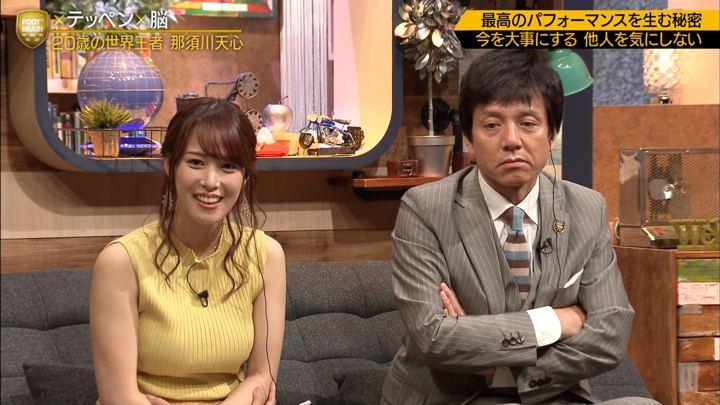 2019年07月06日鷲見玲奈の画像26枚目
