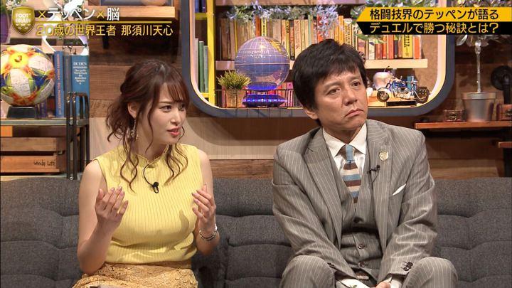 2019年07月06日鷲見玲奈の画像30枚目