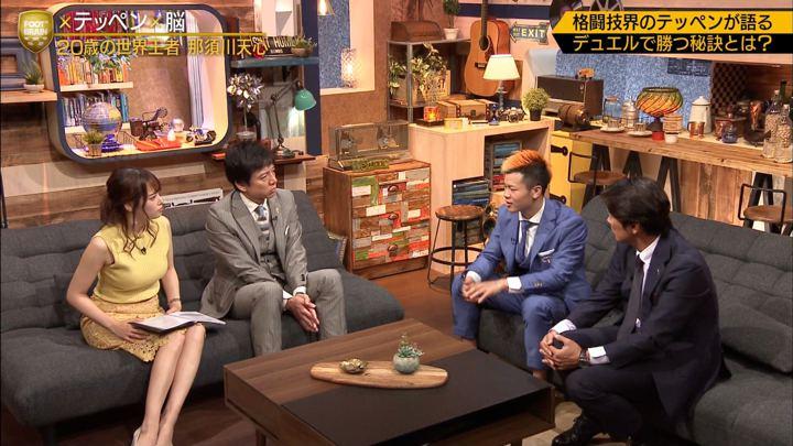 2019年07月06日鷲見玲奈の画像31枚目