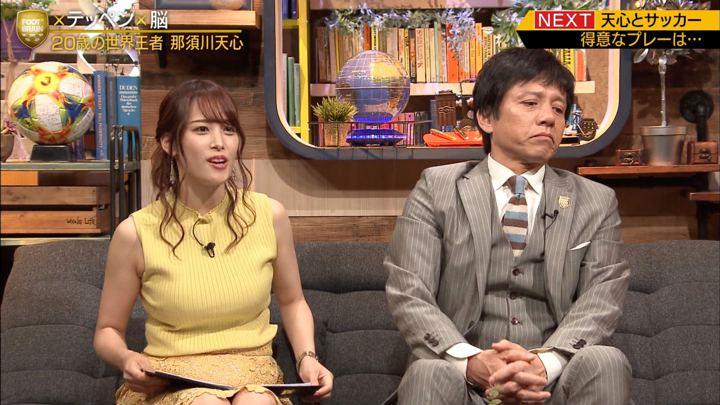 2019年07月06日鷲見玲奈の画像33枚目