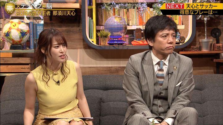 2019年07月06日鷲見玲奈の画像34枚目