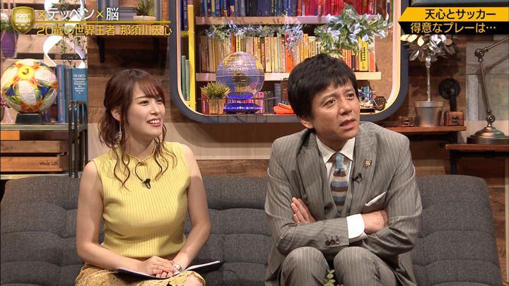 2019年07月06日鷲見玲奈の画像40枚目