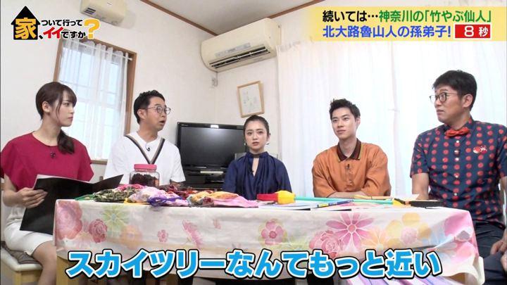 2019年07月10日鷲見玲奈の画像06枚目