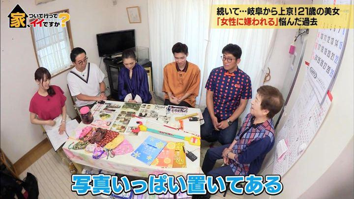 2019年07月10日鷲見玲奈の画像09枚目