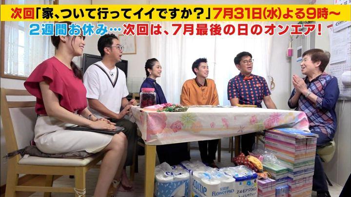 2019年07月10日鷲見玲奈の画像14枚目