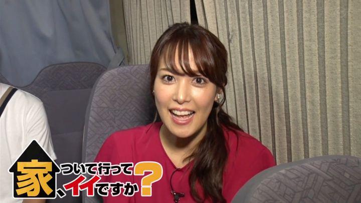 2019年07月15日鷲見玲奈の画像03枚目