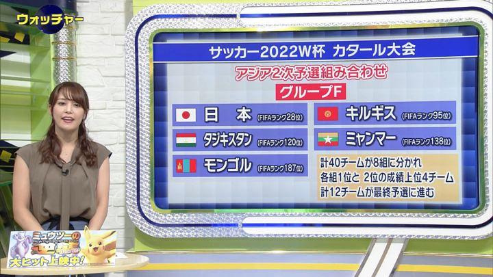 2019年07月17日鷲見玲奈の画像05枚目