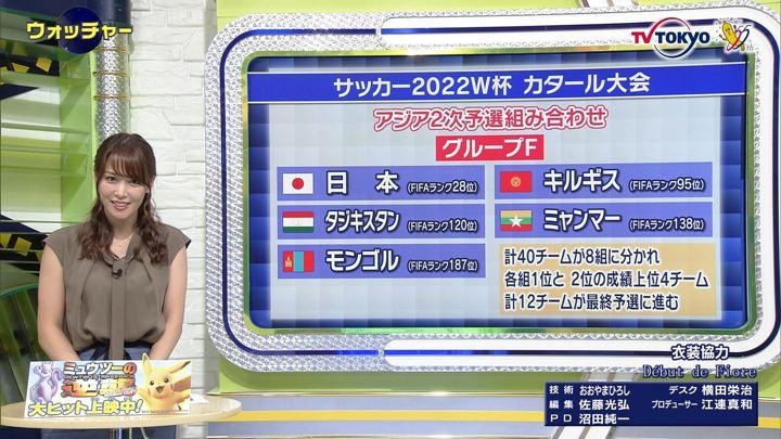 2019年07月17日鷲見玲奈の画像08枚目