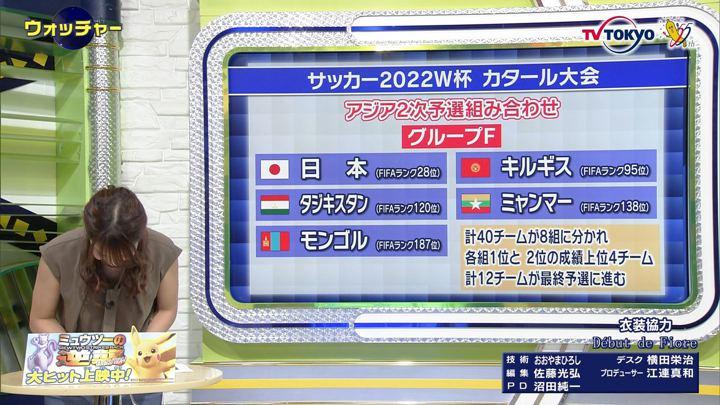 2019年07月17日鷲見玲奈の画像09枚目