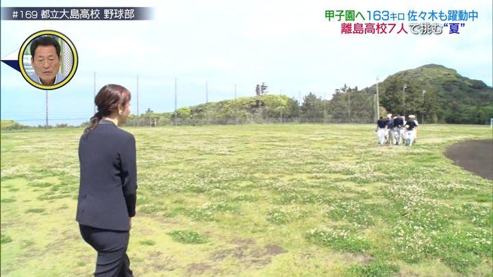 2019年07月20日鷲見玲奈の画像16枚目