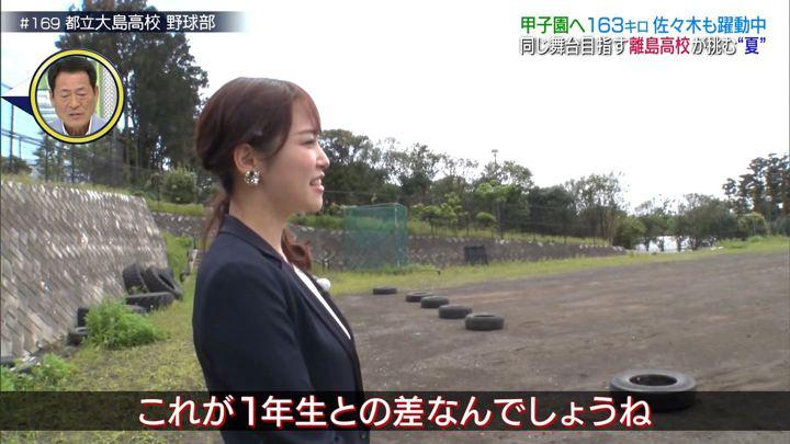 2019年07月20日鷲見玲奈の画像17枚目