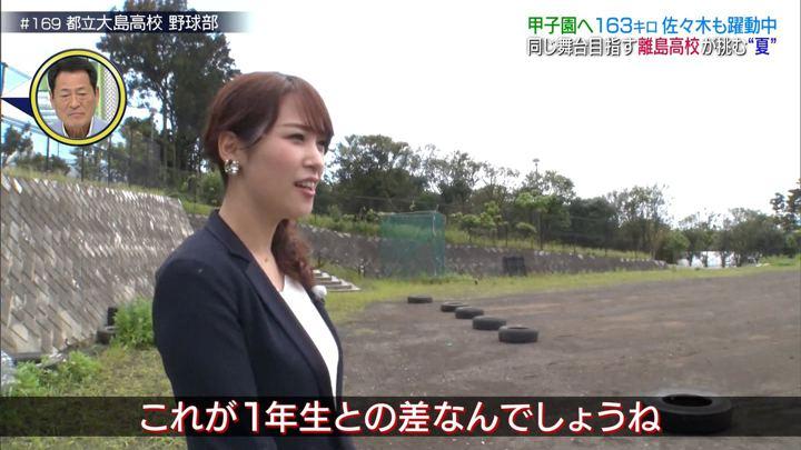 2019年07月20日鷲見玲奈の画像19枚目
