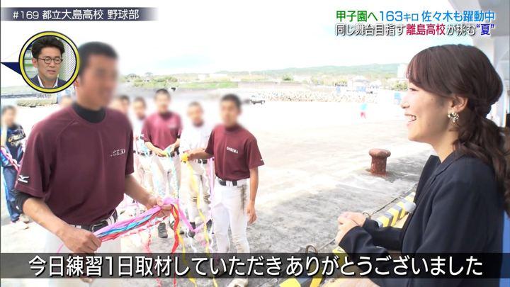 2019年07月20日鷲見玲奈の画像21枚目