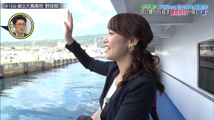 2019年07月20日鷲見玲奈の画像24枚目