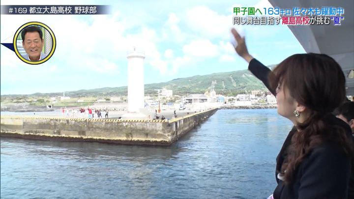 2019年07月20日鷲見玲奈の画像25枚目