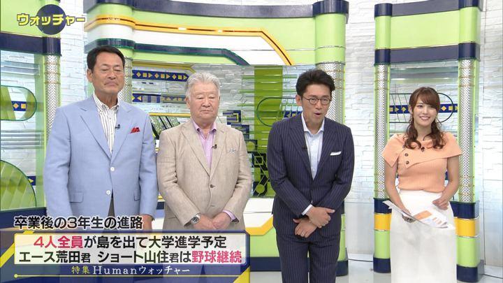 2019年07月20日鷲見玲奈の画像28枚目