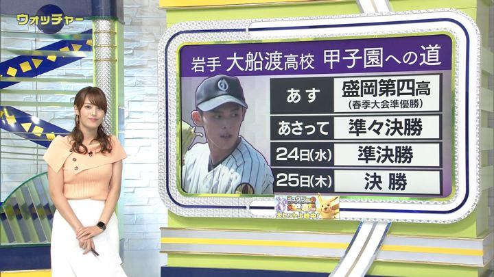 2019年07月20日鷲見玲奈の画像36枚目