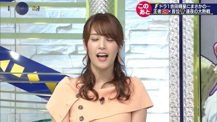 2019年07月20日鷲見玲奈の画像38枚目