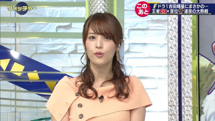 2019年07月20日鷲見玲奈の画像39枚目