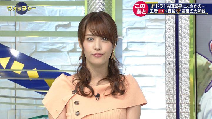 2019年07月20日鷲見玲奈の画像41枚目