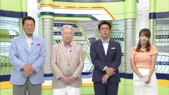 2019年07月20日鷲見玲奈の画像42枚目